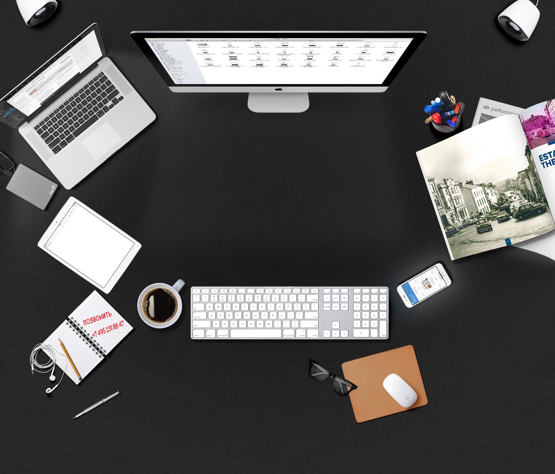 WEB-дизайн<br>и редизайн